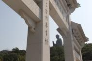 *Lantau-12.28.43^