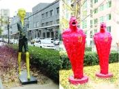 statues side by side