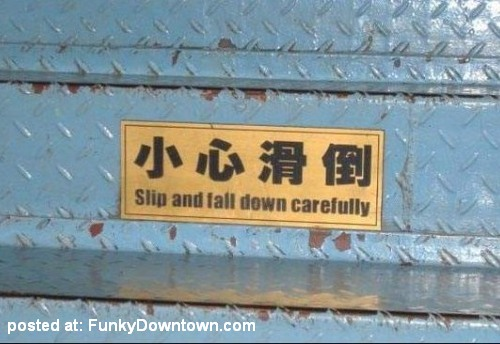 funny-English-signs-in-China-3